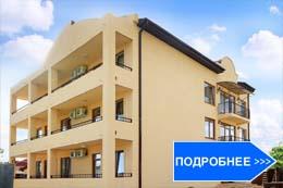 гостиница Келешбей Гудаута Ок-Тур
