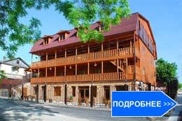 гостиница Ла Терраса Гудаута Ок-тур