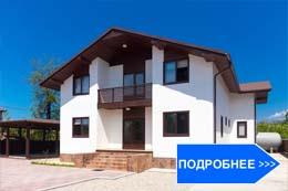 гостиница Лиана Гудаута Ок-тур