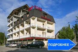 гостиница Сан-Сиро Гудаута Ок-тур