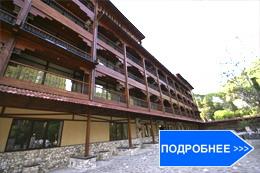 Отдых в отеле Грифон Новый Афон