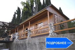 Отдых в курортном комплексе Камарит Новый Афон
