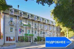 отель Олимп в Сухуме