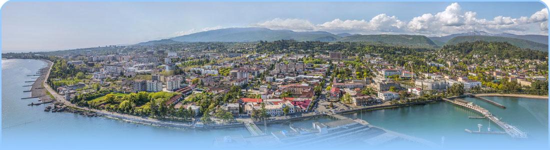 Отдых в Сухуме Абхазия