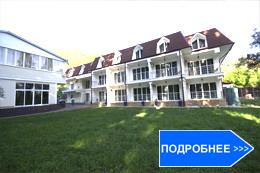 отдых в отеле Царская Аллея Новый Афон